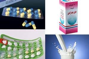تداخل داروی دیفن هیدارمین با شیر | تداخل داروها